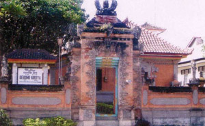 museum gedong kirtya buleleng
