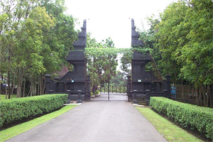 gate to purwodadi botanical garden